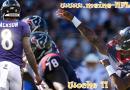 Ravens Texans ranNFL